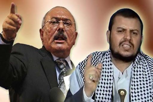 جماعة الحوثي تتهم