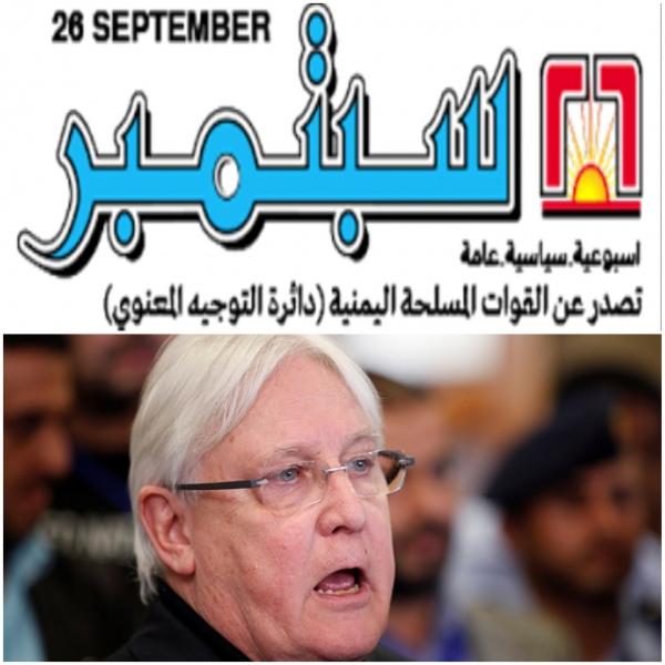 نقابة الصحفيين تستنكر إيقاف صحفي في صحيفة 26 سبتمبر على خلفية آرائه