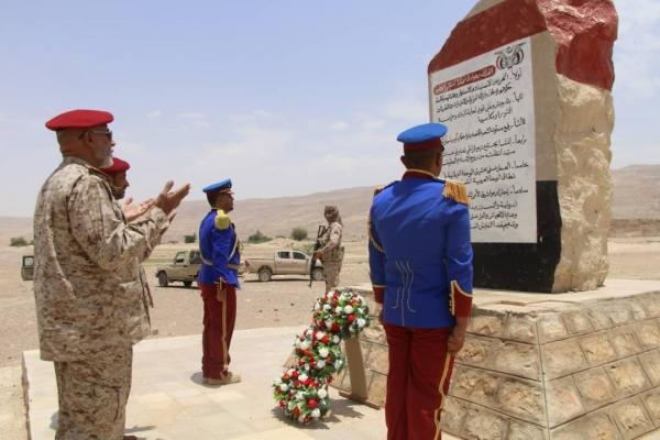 نجاة وزير الدفاع ورئيس هيئة الأركان من استهداف حوثي في مأرب