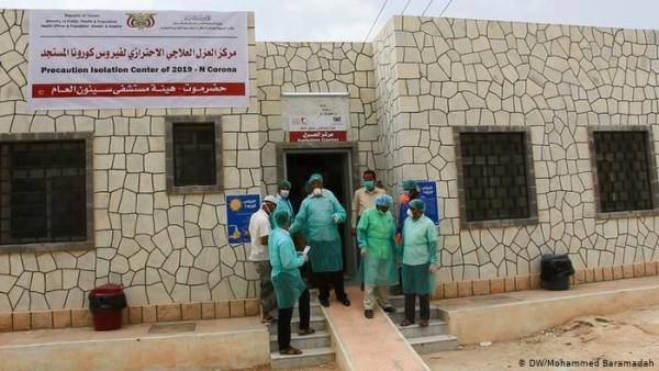 فيروس كورونا في اليمن.. بلد على حافة الهاوية