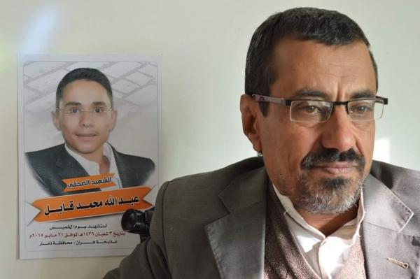 أمهات المختطفين: ما تعرضت له أسرة الصحفي قابل