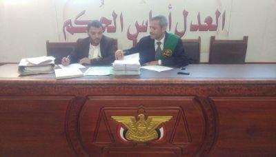 رايتس رادار: حكم الإعدم الصادر عن الحوثيين بحق