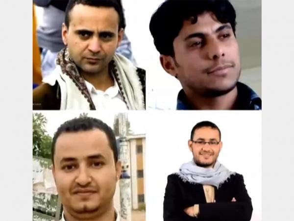"""""""مراسلون بلا حدود"""" تستنكر حكم الإعدام الصادر عن الحوثيين ضد أربعة صحفيين"""