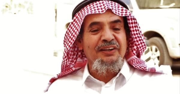 السعودية.. اعتقال 3 كتاب وناشطين بعد رثائهم عبد الله الحامد