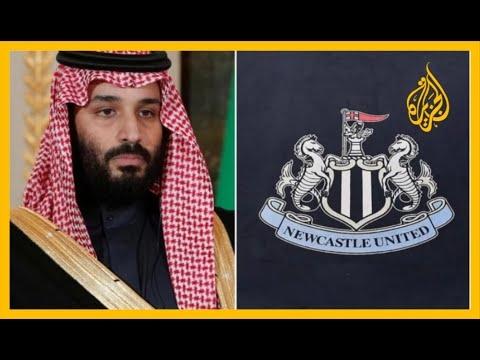 مسؤول بمنظمة العفو: صفقة نيوكاسل لن تكون المحاولة الأخيرة لتبييض السجل الحقوقي للسعودية