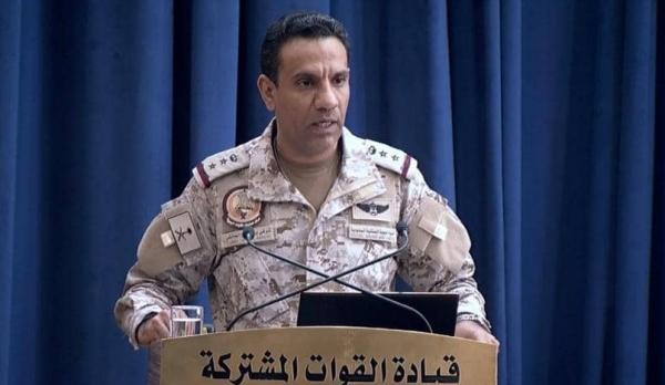 التحالف العربي يعلن اعتراض وتدمير 6 طائرات
