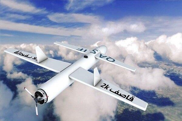 التحالف العربي يعلن تدمير طائرة مسيرة أطلقها الحوثيون باتجاه السعودية