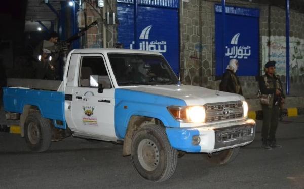 شرطة تعز تؤكد ضبط عدد من المشتبهين في جريمة قتل رجل الأعمال الزوقري