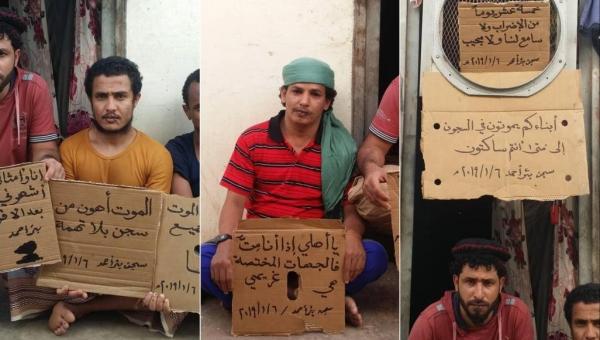 مؤسسة حقوقية: 1896 مختطفا ومخفي قسريا في عدن وصنعاء