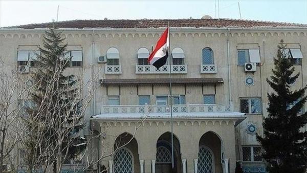 أميرة أورون.. أول سفيرة إسرائيلية في مصر