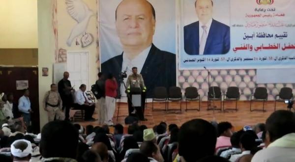احتفالية بهيجة بأعياد الثورة اليمنية في أبين