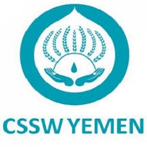 جمعية (CSSW) تستنكر استخدام الحوثيين لشعارها لتضليل المنظمات الدولية