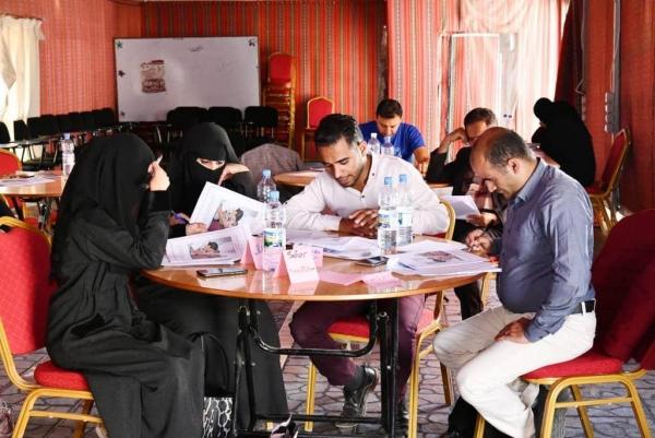 برنامج تدريبي في أخلاقية صحافة الطفل استهدف أكثر من 60 صحفيا في اليمن