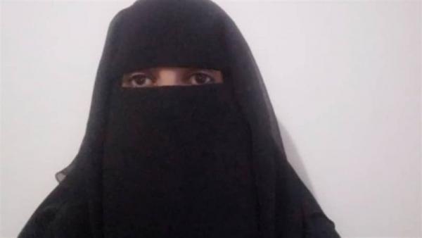 """اليمنية إيمان الهاملي ضمن قائمة """"النساء الأكثر إلهاما"""" في 2020"""