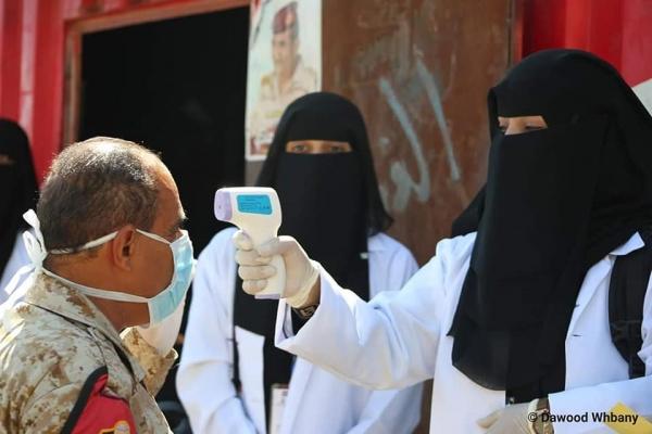 10 حالات اشتباه بفيروس كورونا في اليمن