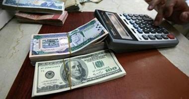 """انخفاض متذبذب.. هذا ما يجب على """"البنك المركزي"""" فعله لضمان استقرار العملة"""