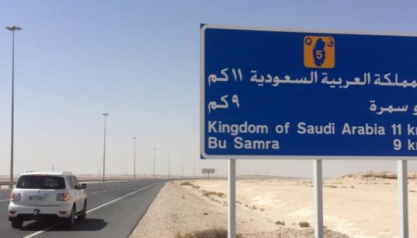 فتح الحدود القطرية السعودية.. ترحيب تركي وتعليق إماراتي وبيان من مجلس التعاون