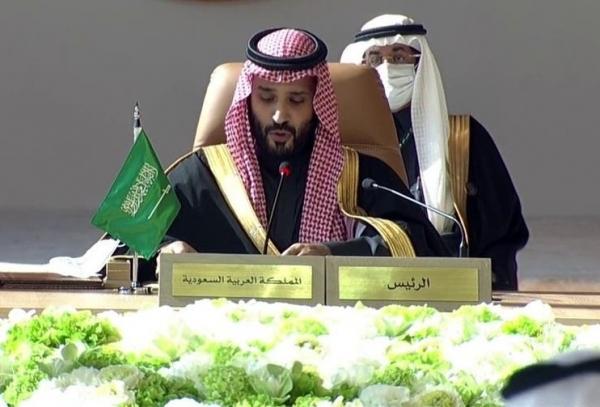 """في افتتاح قمة """"العلا"""".. السعودية تثمن جهود المصالحة الخليجية"""