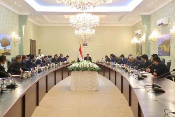 صحيفة لندنية: الحكومة اليمنية تقع في فخ السعودية وأصبحت تحت الإقامة الجبرية بعدن