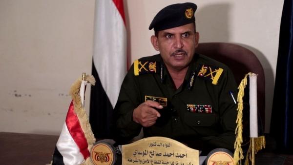 أحمد صالح الموساي نائباً عاماً للجمهورية اليمنية