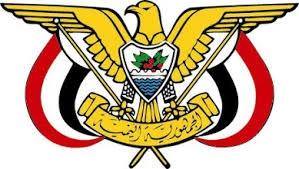 دماج أميناً عاماً لمجلس الوزراء والأعوش سفيراً في الخارجية