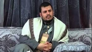 زعيم الحوثيين يتهم جماعته بالفساد والخيانة