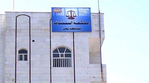 تعز.. تعليق العمل في النيابات والمحاكم بسبب اختطاف أحد القضاة