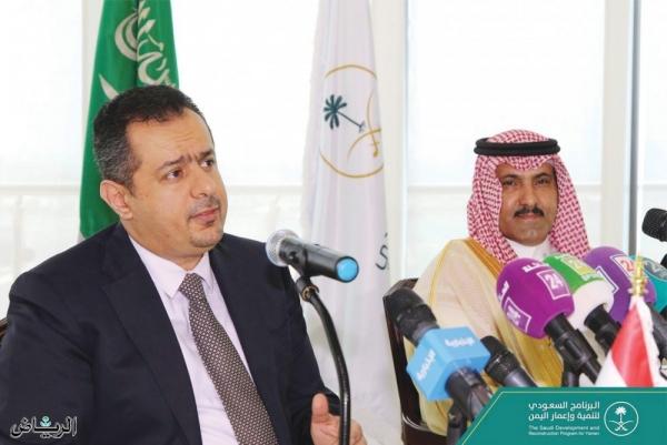 الحكومة اليمنية.. فساد مدعوم وضعف تستغله السعودية (تقرير)