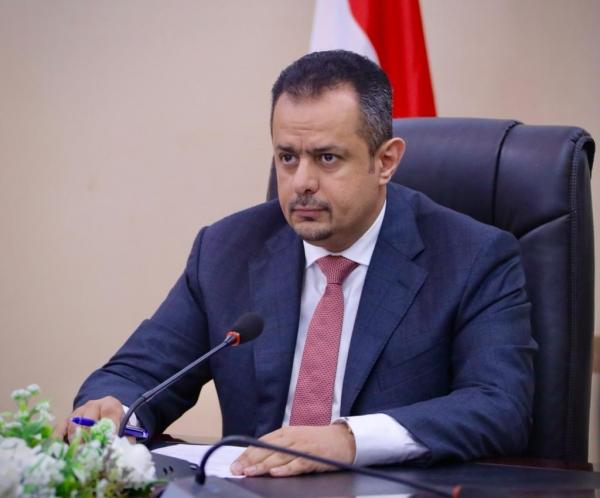 رئيس الحكومة: استهداف الحوثيين لمخيمات النزوح بمأرب يضاعف من حجم التداعيات