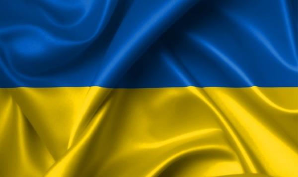 أوكرانيا تنضم إلى الدول المراقبة للعقوبات الأممية ضد اليمن