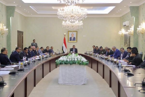 مجلس الوزراء يؤكد دعمه تحريك كافة الجبهات حتى استعادة الدولة