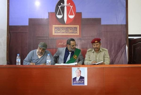 المحكمة العسكرية بمأرب تعقد جلسة علنية لمحاكمة عبد الملك الحوثي وقيادات بالجماعة