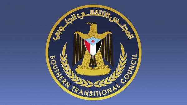 الانتقالي يدين التفجير الذي تعرض له موكب قائدين عسكريين من قادته في عدن