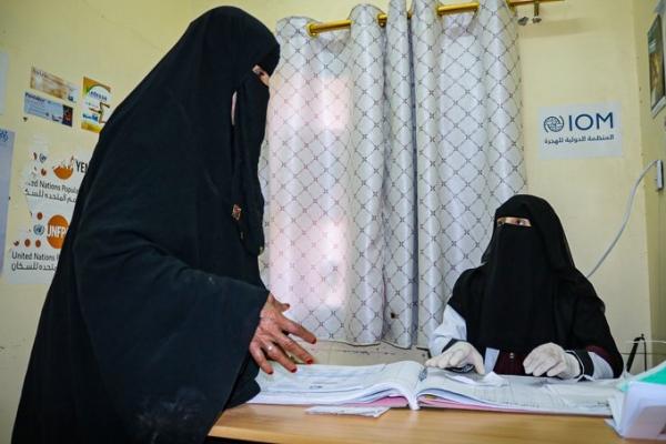 الهجرة الدولية: اليمنيون يكافحون للوصول للخدمات الصحية الأولية