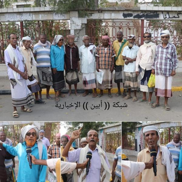 أبين.. مبعدون من وظائفهم قسرياً ينفذون وقفة احتجاجية للمطالبة بحقوقهم