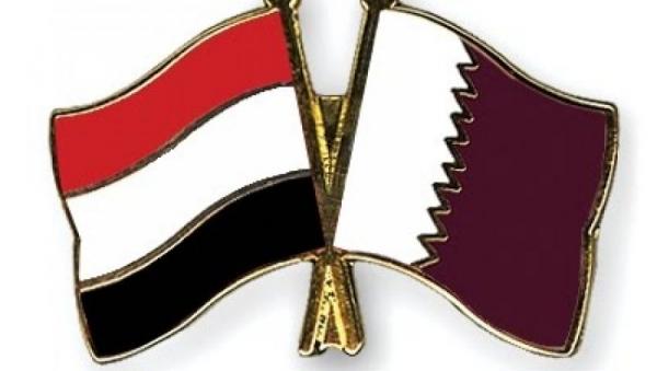 وكالة: ترتيبات لعودة العلاقات اليمنية مع قطر