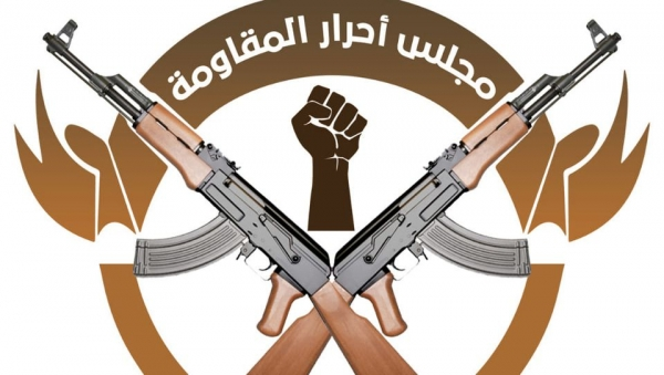 The Southern Resistance Council warns against being dragged behind the forces that have turned into a tool in the hands of the outside