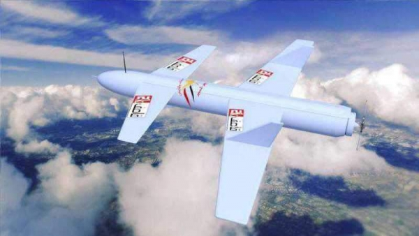 The Houthi group announces targeting King Khalid Air Base with two drones