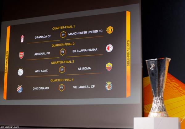 روما يواجه أياكس وغرناطة يلتقي مان يونايتد.. قرعة ربع نهائي مثيرة في الدوري الأوروبي