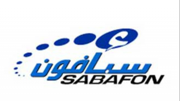 """""""SabaFon"""" calls on the Ministry of Communications to intervene after the service is cut off for its customers"""
