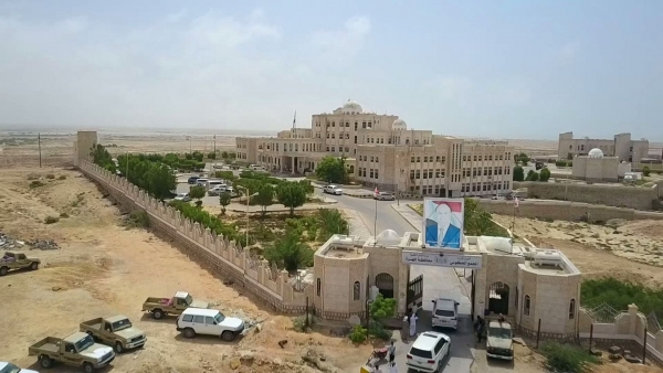 The governor of Al-Mahra directs the security forces to stand firm against everything that disrupts the tranquility of the governorate