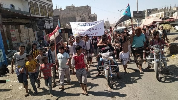Lahj … Demonstrations in Al-Habilayn and Radfan denounce the living conditions