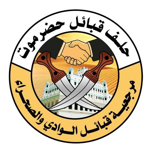 The Hadramawt tribal authority denounces the shooting of live bullets at protesters in Mukalla