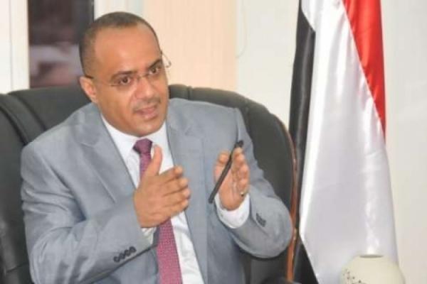 وزير التخطيط يبحث مع البنك الدولي إمكانية إعادة فتح مكتب البنك في عدن