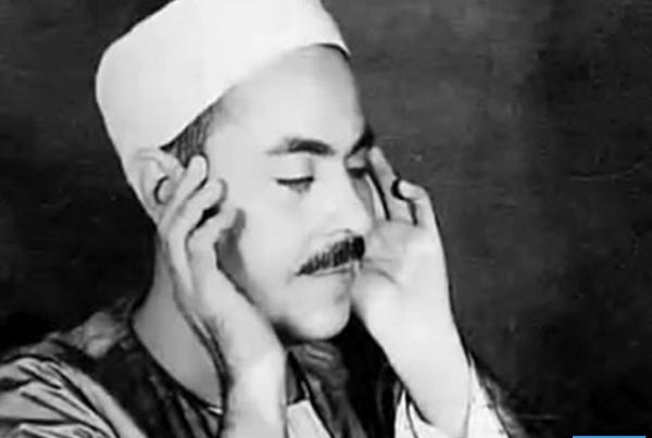 أصوات من السماء.. القارئ الشيخ محمد رفعت الذي يسمعه الأقباط واليهود