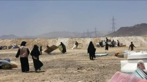 Official report: More than 24,000 people have been displaced in Marib within two months
