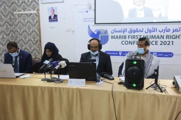 مؤتمر مأرب الأول لحقوق الإنسان يدعو لمحاكمة جماعة الحوثي على جرائمها بحق النازحين