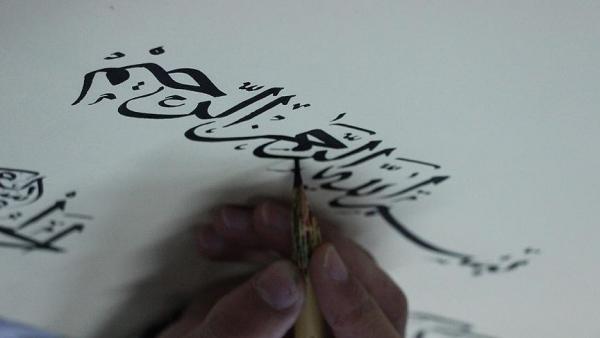 """منصة الجزيرة لتعلّم العربية.. """"الضاد"""" بلغة الإعلام"""