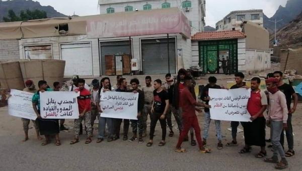 العشرات من أفراد اللواء الأول التابع للانتقالي يتظاهرون للتنديد باستقطاع رواتبهم في عدن