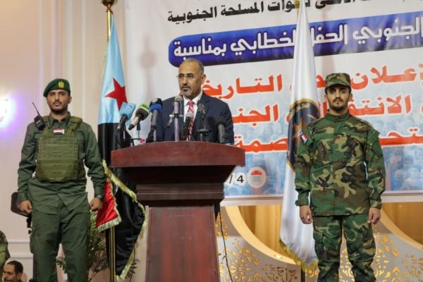 الزبيدي: ماضون بقوة لاستقلال دولة الجنوب ونطالب الشرعية بالعودة